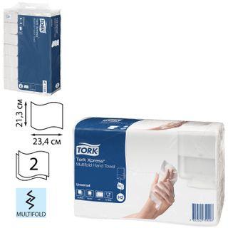 TORK / Paper towel (System H2) Universal, 2-ply, natural, 23.4x21.3 cm, Multifold, SET 190 pcs.