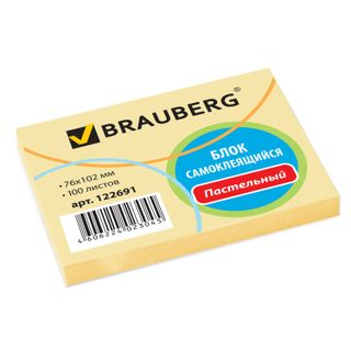 Unit self-adhesive (sticker) BRAUBERG, PASTEL, 76х102 mm, 100 sheets, yellow