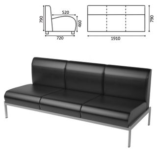 COMFORUM / Soft three-seater sofa