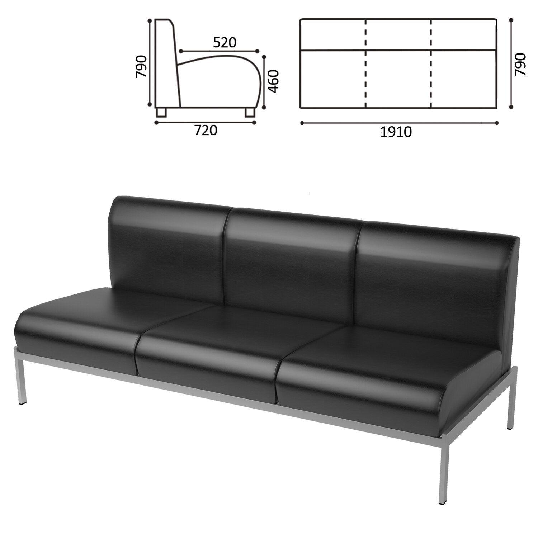 "COMFORUM / Soft three-seater sofa ""Dylan"" D-22, 1910х720х790 mm, without armrests, leatherette, black"
