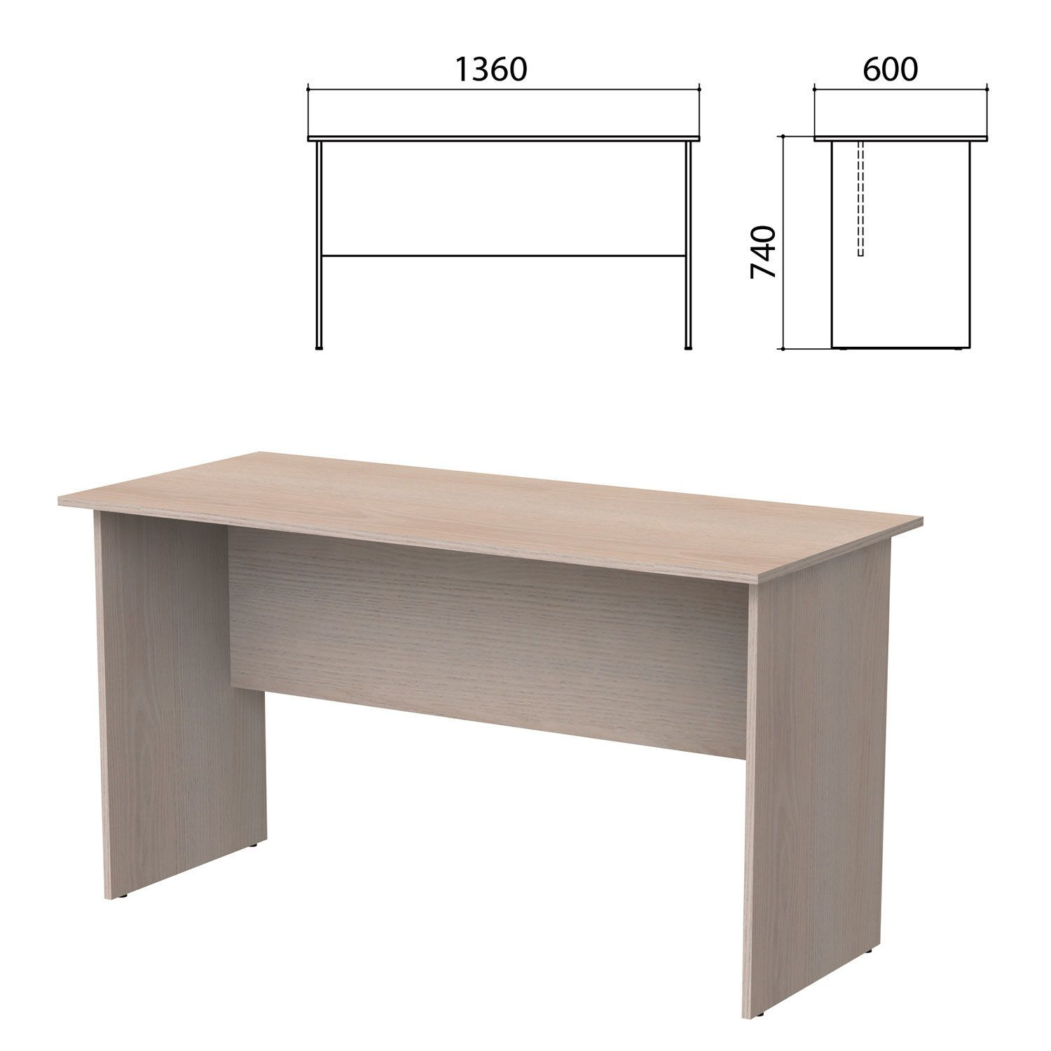 """Table written """"Budget"""" 1360 x600 x740 mm, hickory jackson"""