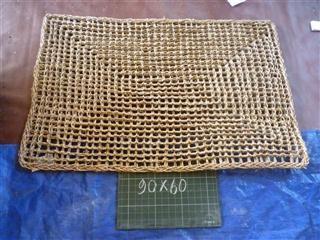 Seaweed mat