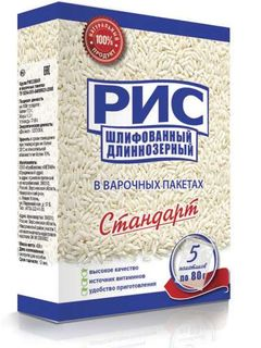 Sanded long grain rice - standard series cereals in cooking bags