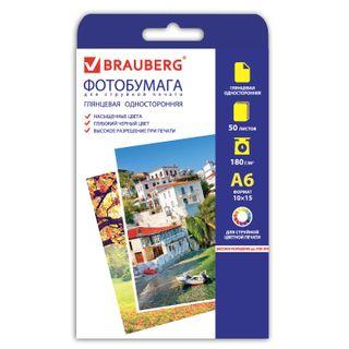Photo paper for inkjet print, 10x15 cm, 180g/m2, 50 sheets, single-sided glossy BRAUBERG