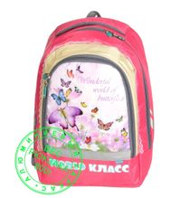 Backpack 'Class'