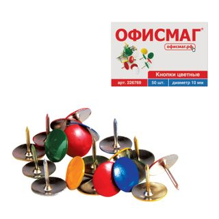 Buttons stationery FISMA, metallic, colored, 10 mm, 50 pieces in a carton