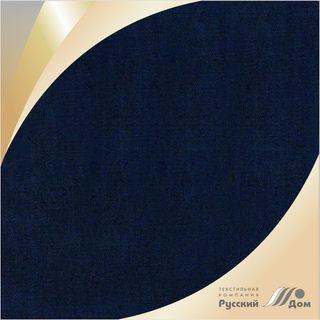 Twill No. 269 Dark blue