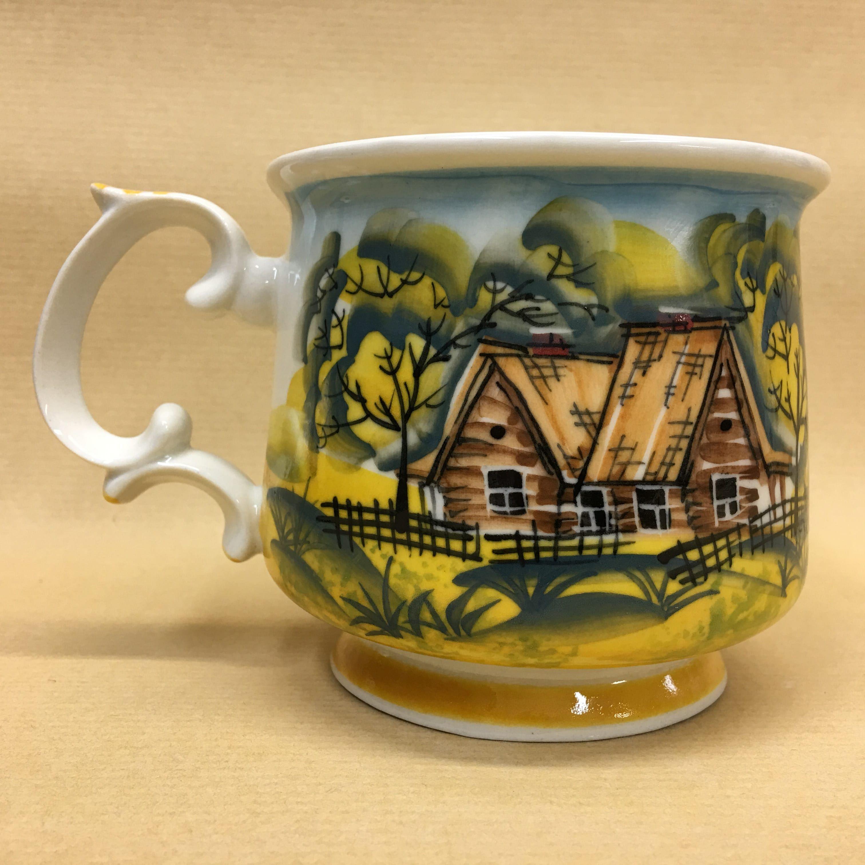 "Cheerful porcelain / Porcelain cup ""Summer Village"", author Ogorodnikova O."