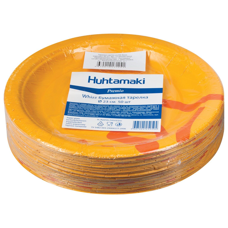 "HUHTAMAKI / Disposable plates ""Whiz"" diameter 230 mm, CARDBOARD, cold / hot, SET 50 pcs."