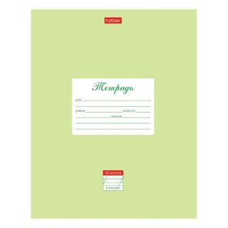 Notebook, 12 sheets, HATBER, oblique line WITH FREE HORIZONTAL,
