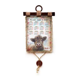 Universal scroll / Wall calendar