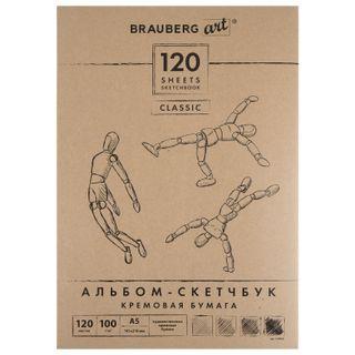Sketchbook, ivory 100 g/m2, 148 x210 mm, 120 sheets, firmware, BRAUBERG ART
