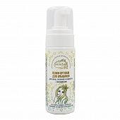 Scythia / Micellar water for oily skin, 100 ml