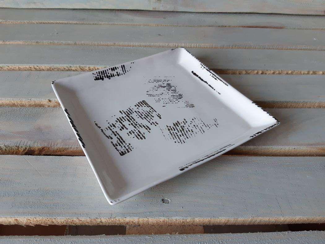 """Хорекс / Блюдо """"White Journal"""" practical square 10 шт."""