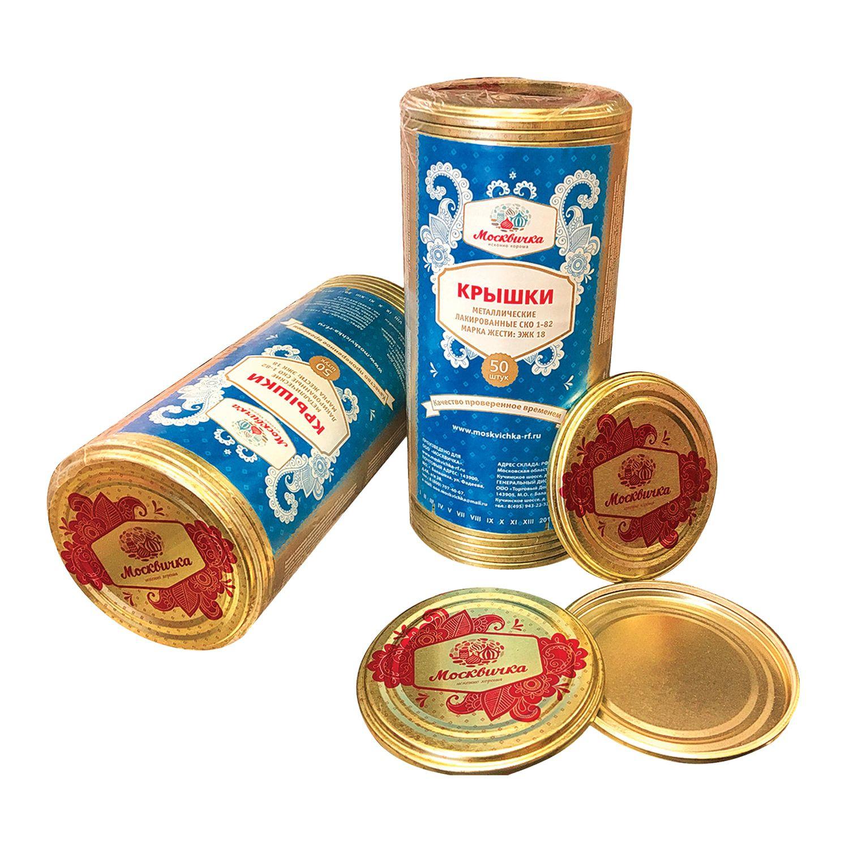 MOSKVICHKA / Canning lids, metal, d-82 mm, seaming, set of 50 pcs., 18 md