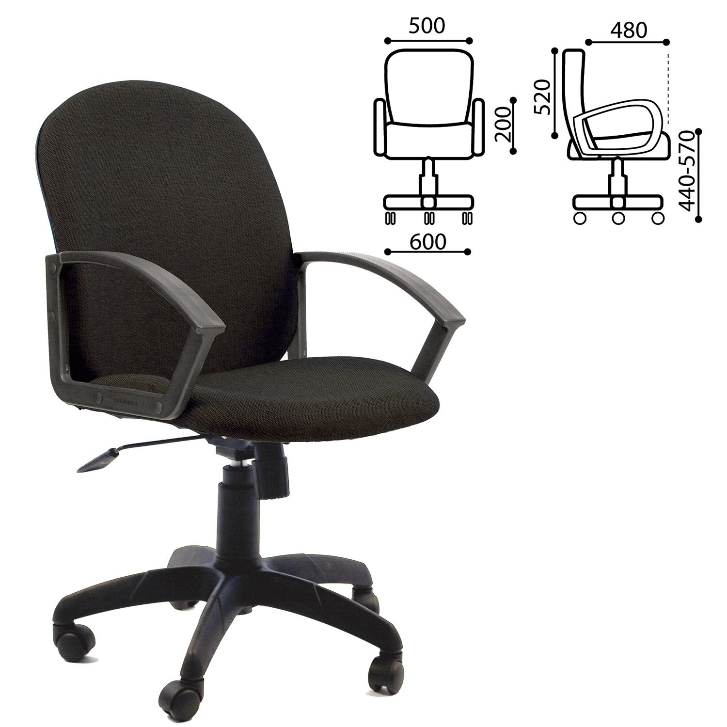 """Armchair """"Compact"""", CH 681, with armrests, black"""
