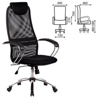 BK-8CH office chair, mesh fabric, chrome, black