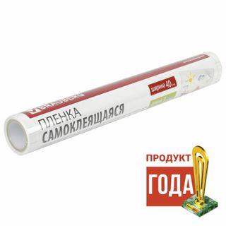 Transparent self-adhesive film, in a roll, 400 mm х 3 m, 75 microns, BRAUBERG