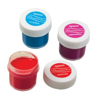 Gouache RAY Fantasy 12 colors 15 ml, without a brush, carton packaging