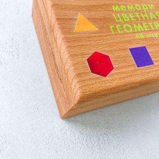 "Memori ""Color geometry"" in a wooden box"
