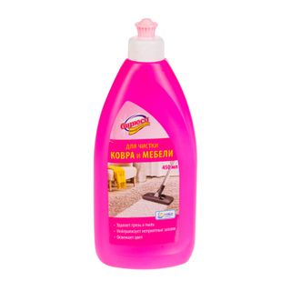 MEANS FOR CLEANING CARPET BURIUS (FOR CARPETS, SOFT FURNITURE, CAR SALON, SOFT TOYS), 450ML.