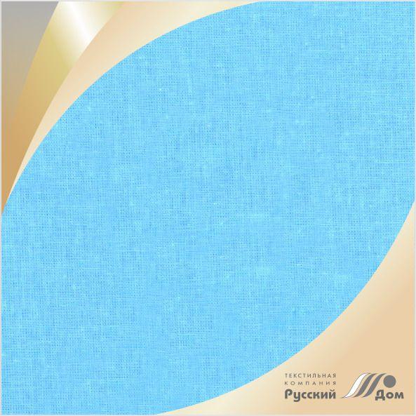 Calico No. 292 Blue