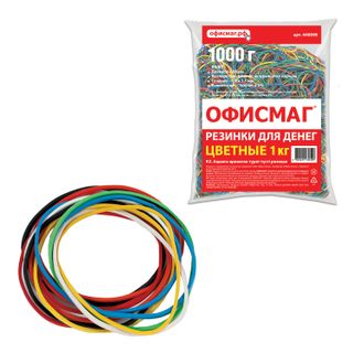 Universal bank rubber bands with a diameter of 60 mm, OFFISMAG 1000 g, colored, natural rubber