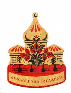 "Wooden magnet ""Moskva Zlatoglavaya"""