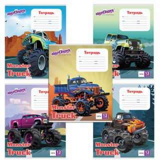 """Notebook 12 sheets UNLANDIA cage, cardboard cover, """"MONSTER-TRUCK"""""""