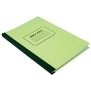 Accounting book 128 sheets, A4 205х287 mm, STAFF, cell, hard cover, cardboard, numbering, offset unit