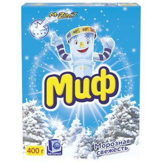 """Washing powder-machine MYTH 3in1 """"Frosty freshness"""" 400 g"""