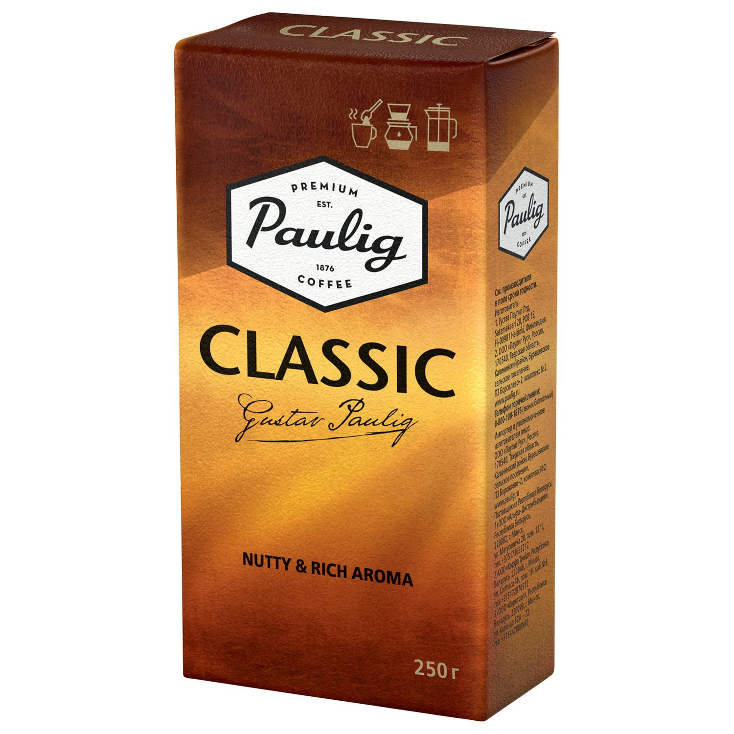 """PAULIG / Ground coffee """"Classic"""" natural, vacuum packaging 250 g"""