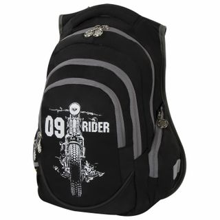 Backpack BRAUBERG SPECIAL,