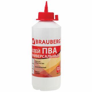 PVA glue BRAUBERG, 0.5 kg, flexible (paper, cardboard, wood)
