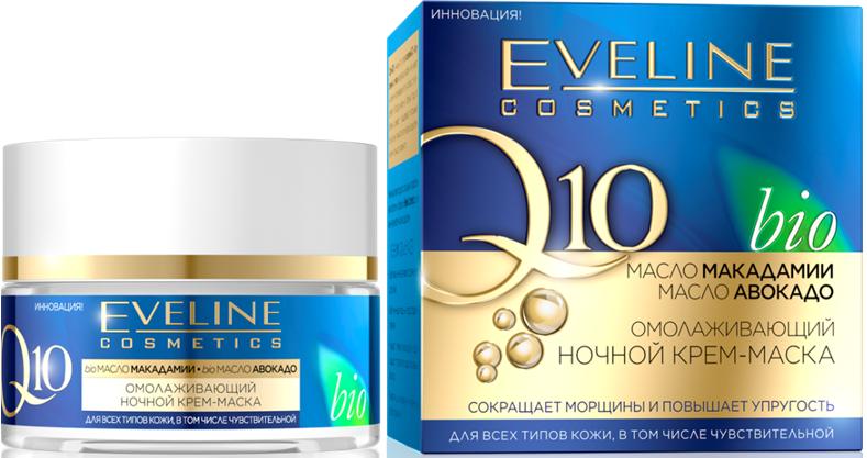 Rejuvenating night cream-mask series CoQ10, Eveline, 50 ml