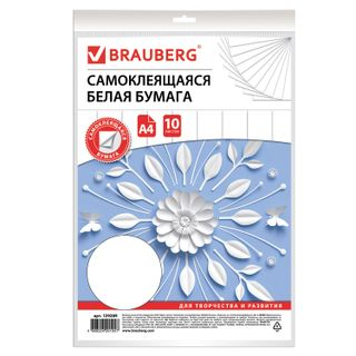 Color offset self-ADHESIVE paper A4, 10 sheets, WHITE, 80 g/m2, BRAUBERG