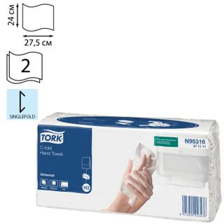 TORK / Paper towel (System H3) Universal, 2-ply natural white, 24x27.5, Singlefold, SET 120 pcs.