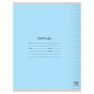 Notebook 12 sheets UNLANDIA CLASSIC, cage, cardboard cover, BLUE