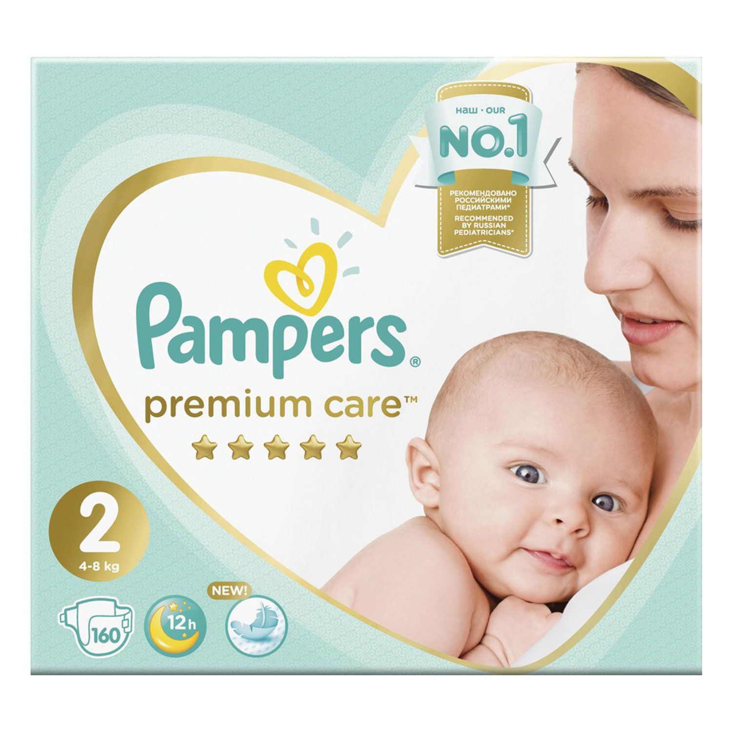 """PAMPERS / Diapers """"Premium Care New Baby"""", size 2 (4-8 kg), 160 pcs."""