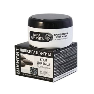 Shungite Face cream Shungit power Youth Activator anti-wrinkle. 100 ml - the leader in sales among facial creams. In the assortment of the series there are also face creams: THE POWER OF SHUNGIT Anti-aging day; The power of Shungit Rejuvenating  night.