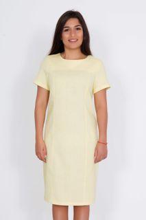 Dress Amber And Art. 5372