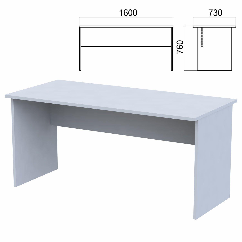 "Table written ""Argo,"" 1600 x730 x760 mm, grey"