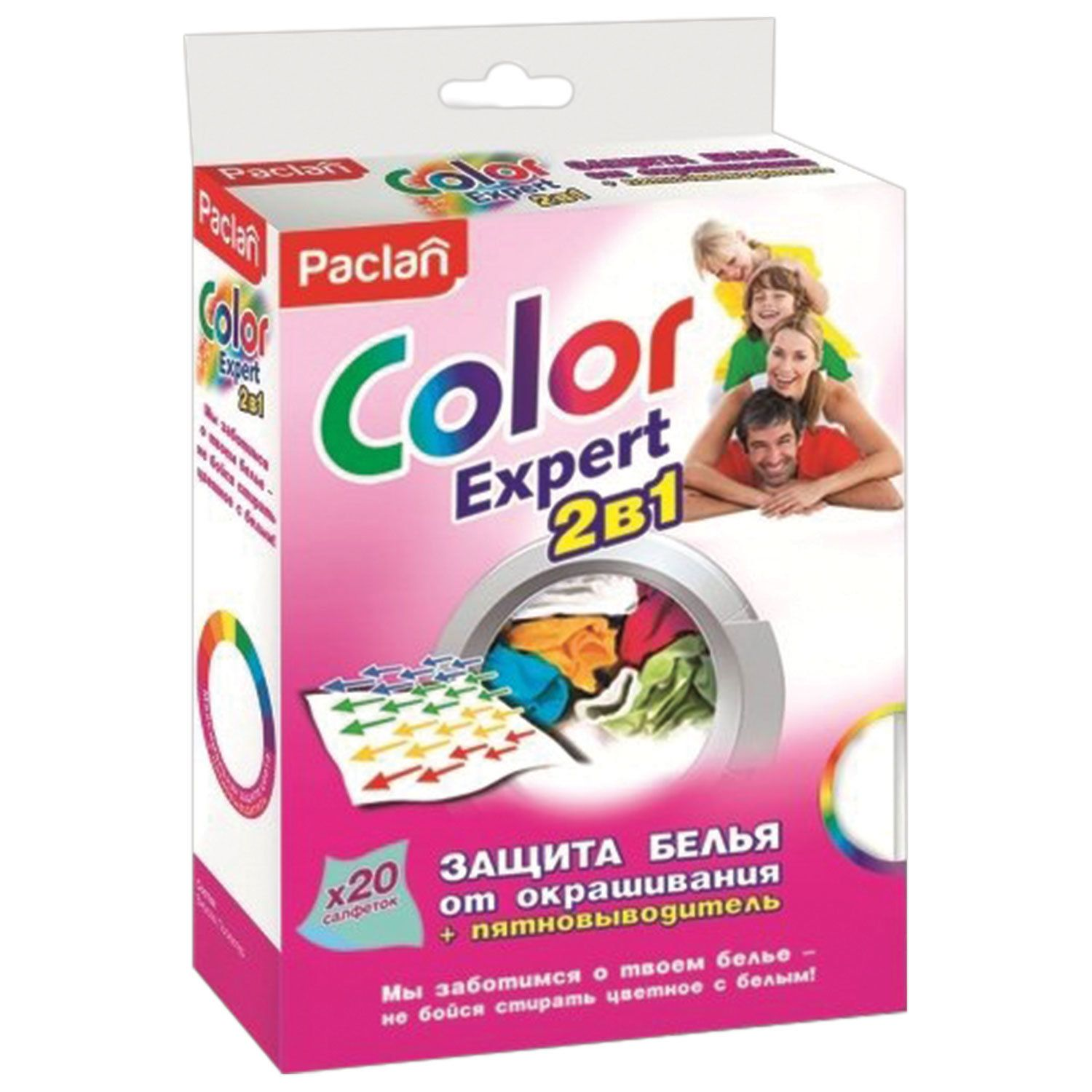 "PACLAN / Anti-staining wipes ""Color Expert"" + stain remover, SET 20 pcs."