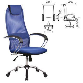 BK-8CH office chair, mesh fabric, chrome, blue