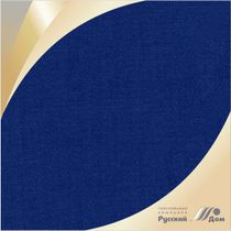 Diagonal No. 270 Blue