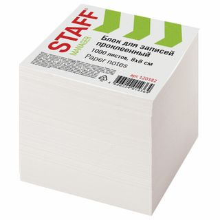 Unit for records STAFF, glued, cube 8x8 cm,1000 sheets, white, whiteness 90-92%