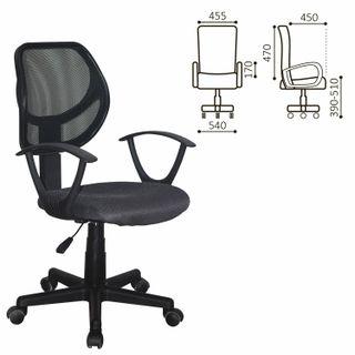Compact armchair BRABIX