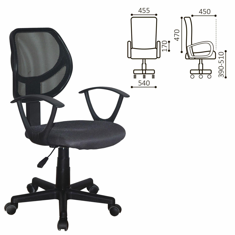 "Compact armchair BRABIX ""Flip MG-305"", fabric TW, gray / black"