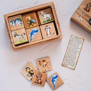 "Memori ""World of animals"" in a wooden box"