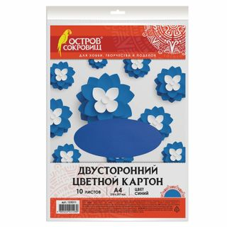Coloured cardboard A4 TINTED 10 sheets, BLUE, 180 g/m2, TREASURE ISLAND